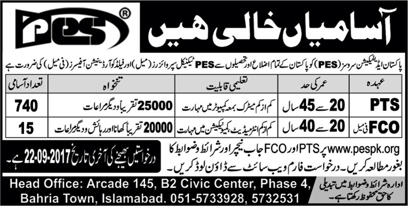 Jobs In Pakistan Edification Services  Islamabad Sep 2017