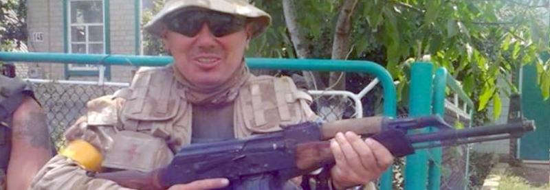 Начальника розвідки сектора Д засудили за зраду на 13 років