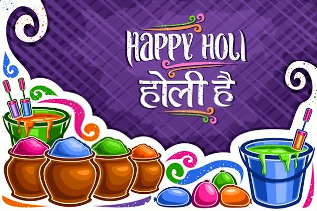 Holi wish wallpaper