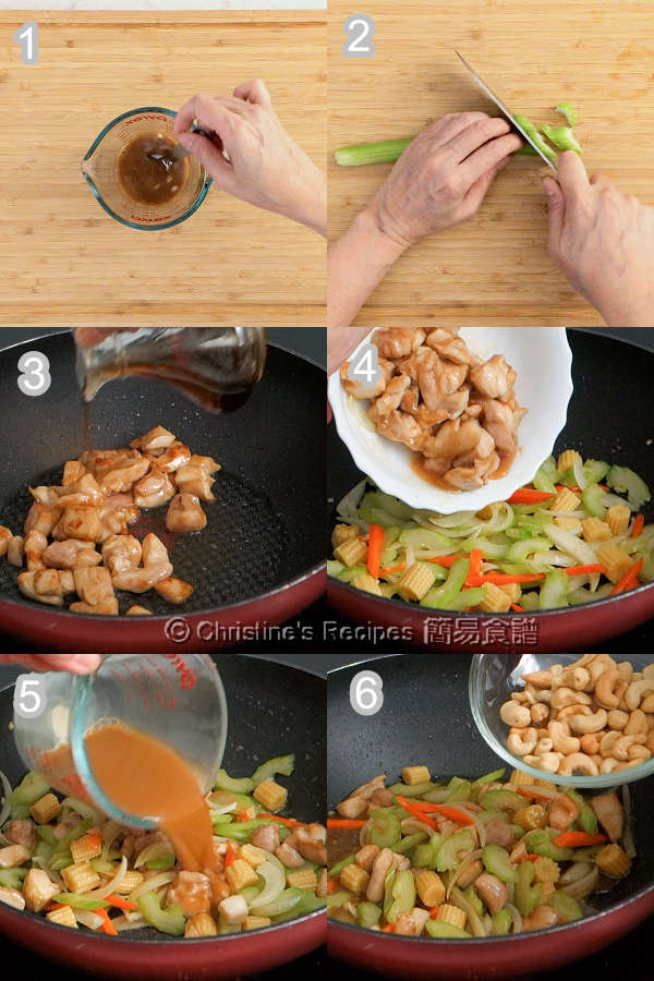 Cashew Chicken Stir Fry Procedures