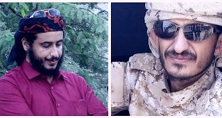 طائرة مسيرة للحكومة اليمنية تقتل 5 من قوات المجلس الانتقالي الجنوبي في ابين جنوب اليمن