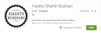 aplikasi Kitab Hadist Sahih Al-Bukhari terbaru