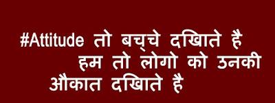 Hindi Attitude Dialogues Status in Hindi