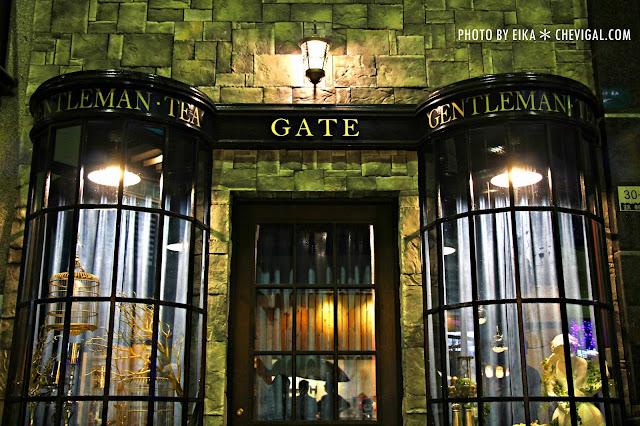 IMG 0060 - 益民商圈│GATE • 紳士茶飲*隱身在鬧區的英倫風格飲品店,讓紳士們為你呈上魔幻飲品
