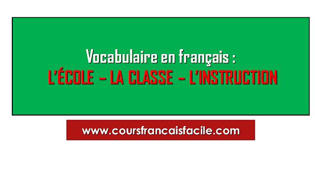 Vocabulaire en français : L'ÉCOLE – LA CLASSE – L'INSTRUCTION