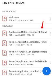 ab kisi bhi pdf ko open karne ke liye uspar click kare