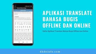Aplikasi Translate Bahasa Bugis Offline dan Online