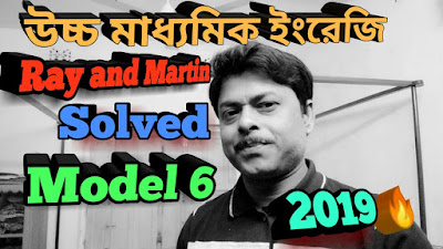 Ray and Martin solved Model 6 - HS english suggestion 2019