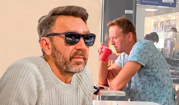 С. Шнуров – реакция на  отравление А. Навального из ФБК