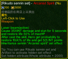 naruto castle defense 6.0 Item Rikudo Sennin Set Arcanist Spirit detail