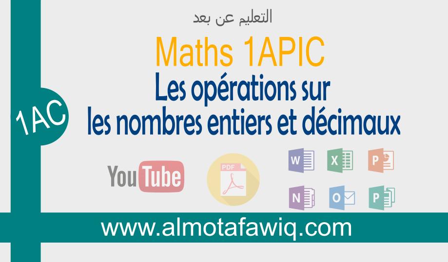 1APIC | Maths | Les opérations sur les nombres entiers et decimaux (+ Exercices corrigés ) PDF et Youtube