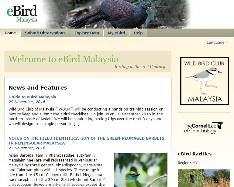 Wild Bird Club of Malaysia: eBird Malaysia