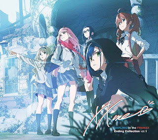 darling in the franxx intro song download
