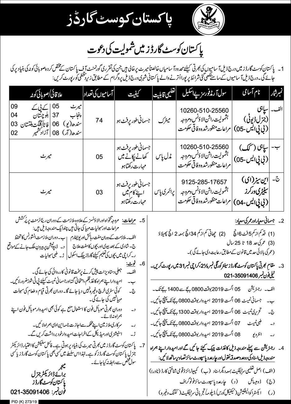 Advertisement for Pakistan Coast Guards Jobs 2019