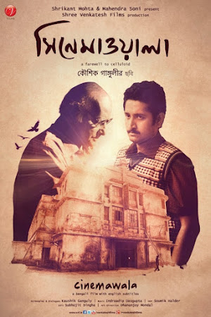 Poster Of Cinemawala In Dual Audio Hindi Bengali 300MB Compressed Small Size Pc Movie Free Download Only At worldfree4u.com
