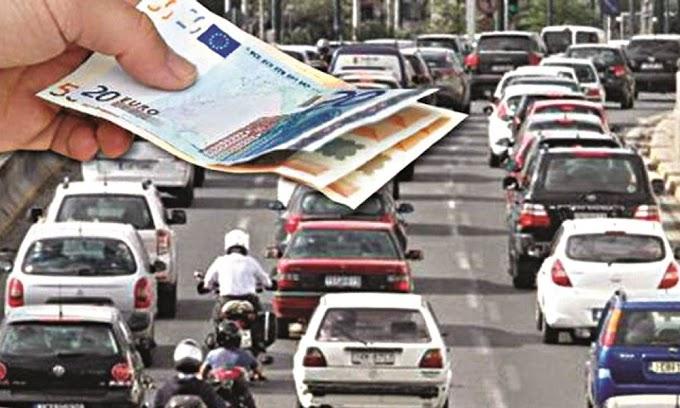Τέλη κυκλοφορίας με τον μήνα : Όλα όσα πρέπει να γνωρίζετε για την άρση ακινησίας του οχήματος σας με το μήνα χωρίς πρόστιμο
