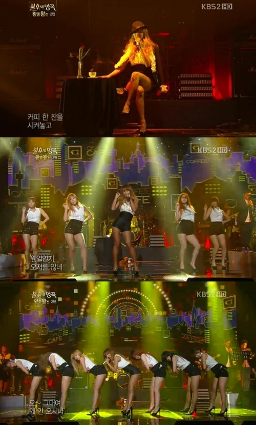 121027 SISTAR's Hyorin performs a sexy jazz number on ...Hyorin Songs
