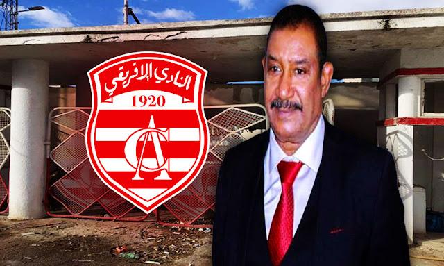 Mohamed Ayachi Ajroudi club africain janoubia tv