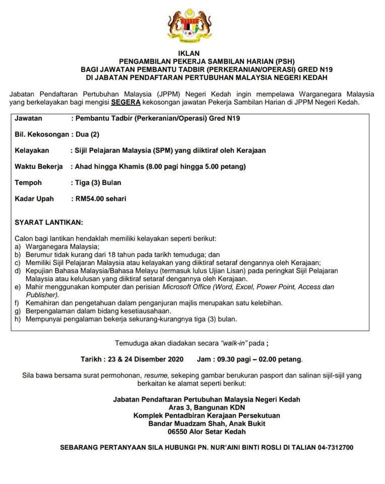 Temuduga Terbuka 2020 di Jabatan Pendaftaran Pertubuhan Malaysia Negeri Kedah