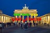 منحة SBW Berlin  لدراسة البكالوريوس والماجستيرفي ألمانيا ( ممولة بالكامل )