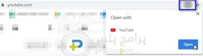 فتح موقع اليوتيوب
