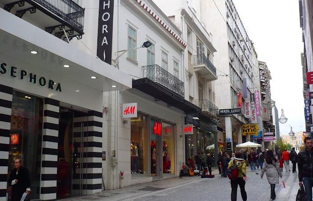 شارع ارمو