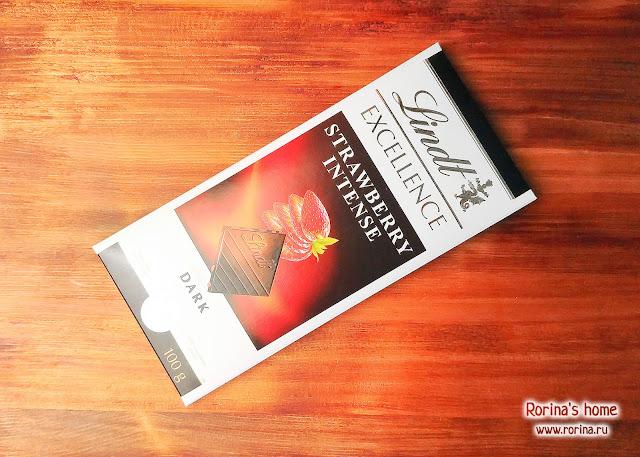 Шоколад Lindt Excellence с клубникой