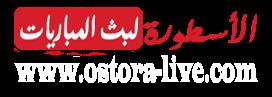 elostorah live