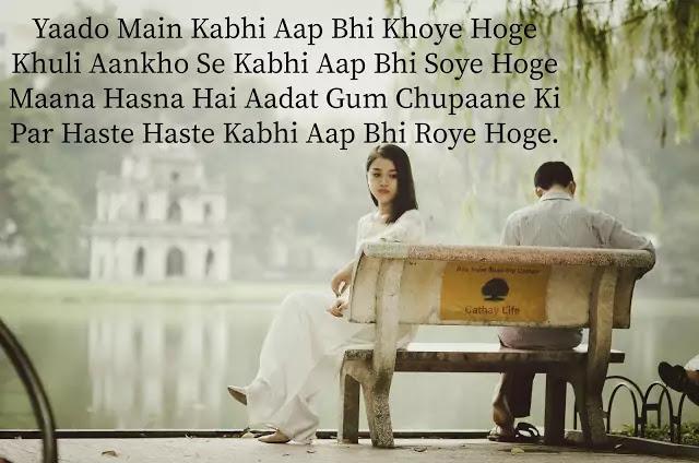 sad shayari in hindi dp
