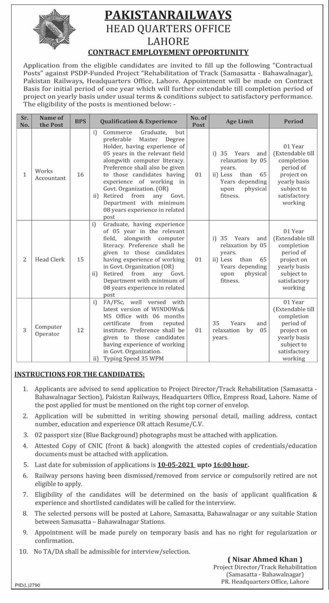 Pak Railway Jobs 2021 - New Railway Jobs 2021 - Latest Railway Jobs 2021 - Pakistan Railway Jobs 2021 in Pakistan