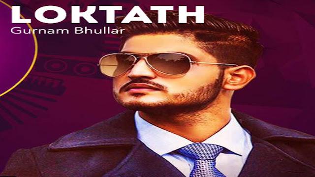 Loktath Lyrics By Gurnam Bhullar | Punjabi Song