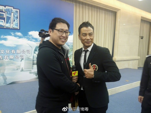 Huang Jingyu The Thunder Simon Yam