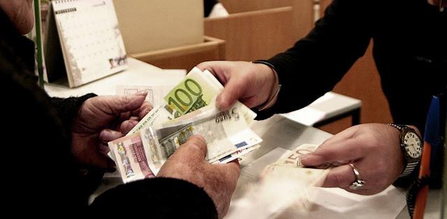 Οι Θεσπρωτοί με τις μεγαλύτερες τραπεζικές καταθέσεις στην Ήπειρο