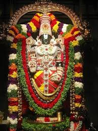 भगवान वेंकटेश्वर बालाजी