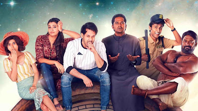 Amazon Prime Video unveils trailer of Tamil sitco Time Enna Boss