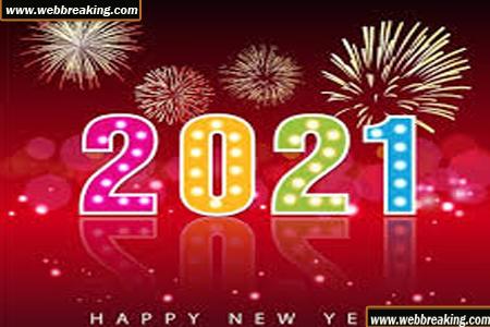 صور رأس السنة 2021 | تصاميم رأس السنة الميلادية 2021 | رسائل رأس السنة 2021