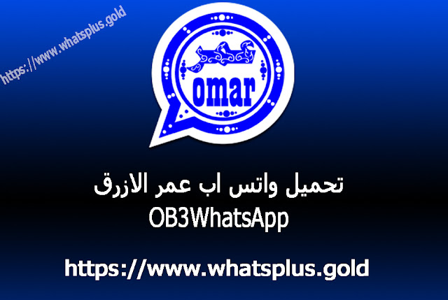 OB3WhatsApp