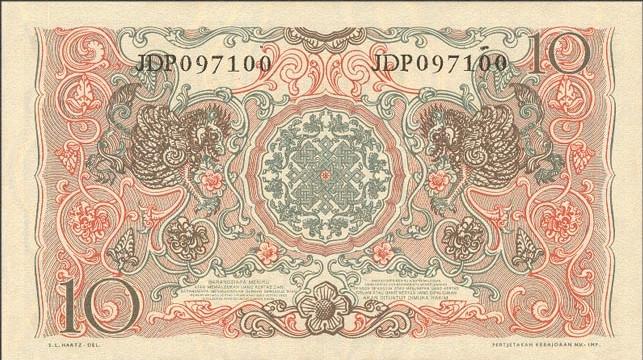 10 rupiah 1952 belakang