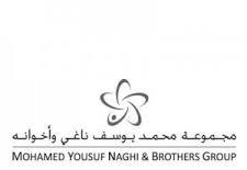 وظائف شاغرة مجموعة ناغي للسيارات للجنسين في 5 مناطق سعودية