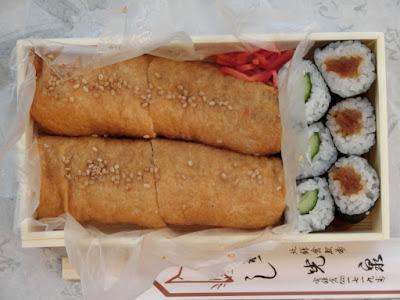 光泉のいなり寿司