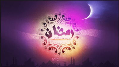 Ramadan Wallpapers HD 1080p 2018 For Pc Download