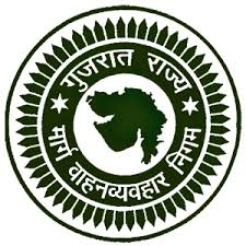 GSRTC Driver Bharti 2019 Apply Online