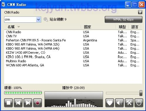 RadioSure Software Screenshot