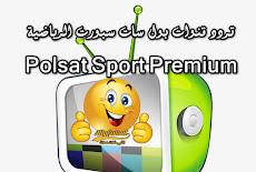 تردد قناة بولسات بريمير على الاوربى Polsat Sport Premium