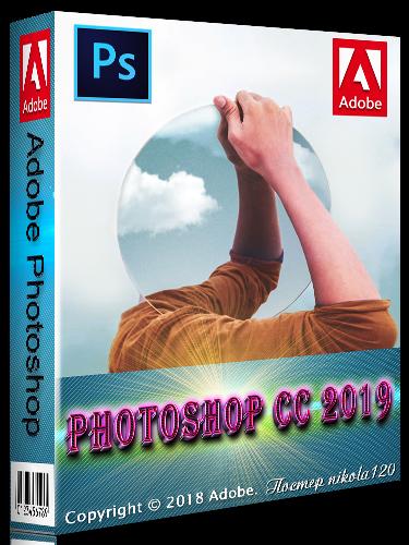 Adobe Photoshop CC 2019 20 0 5 [x64] [with Plugins] (2019