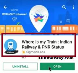 Where is my train apk Icon