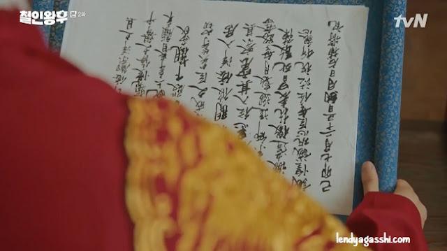 Review Drama Mr. Queen : Raja Cheoljong buta huruf