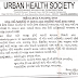 UHS Ahmedabad Recruitment for Staff Nurse / Brother and ANM / FHW Posts 2019