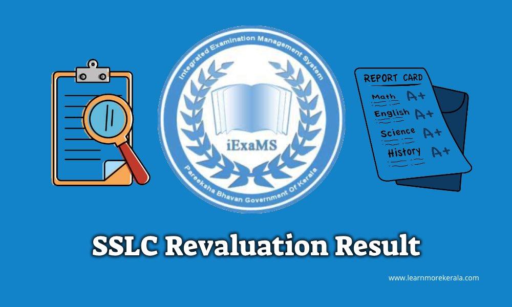 Kerala SSLC revaluation result 2020