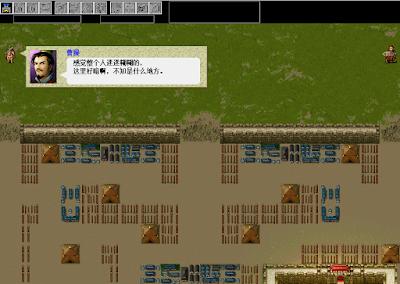 威風曹操傳V2+雙線攻略,三國志曹操傳修改版MOD!